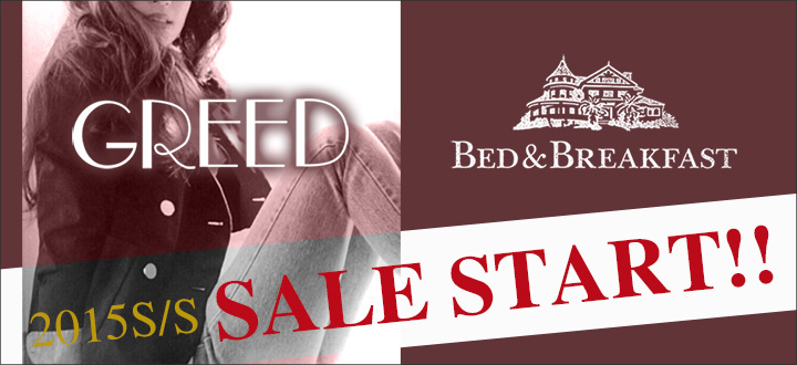 sale-greed-bed_f