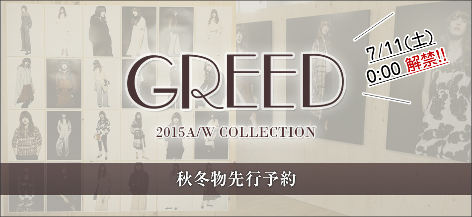 p-greed-15aw