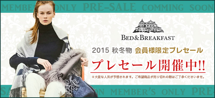 sale-bed-15aw_f