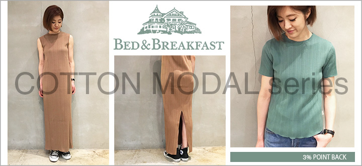 bed-16ss-160428_f