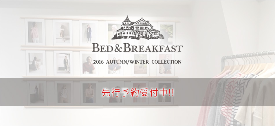 p-bed-16aw