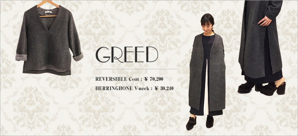 greed-16aw-161025