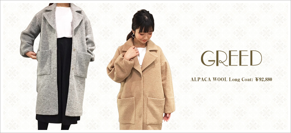 greed-16aw-161105
