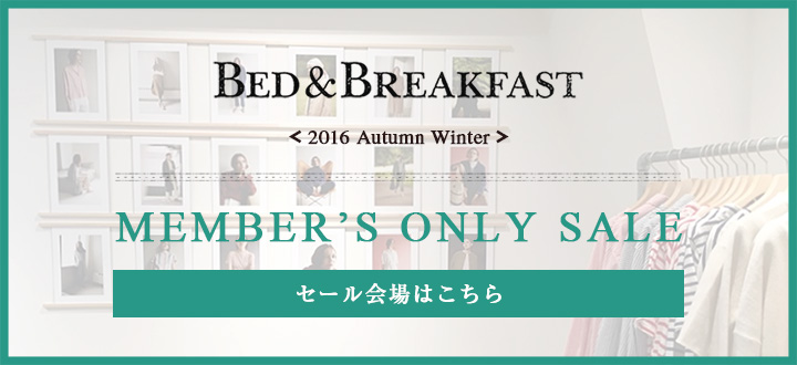 bed-sale-16aw_f-1