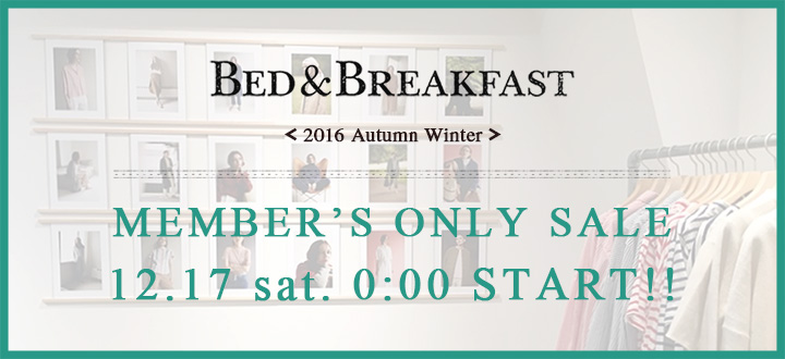 bed-sale-16aw_f