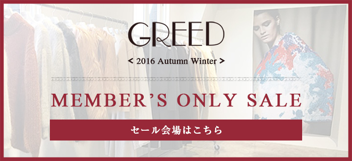 greed-sale-16aw_f-1