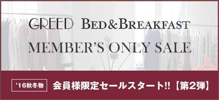 GREED-BED-SALE_f