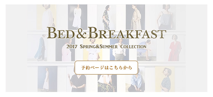 p-bed-17ss_f