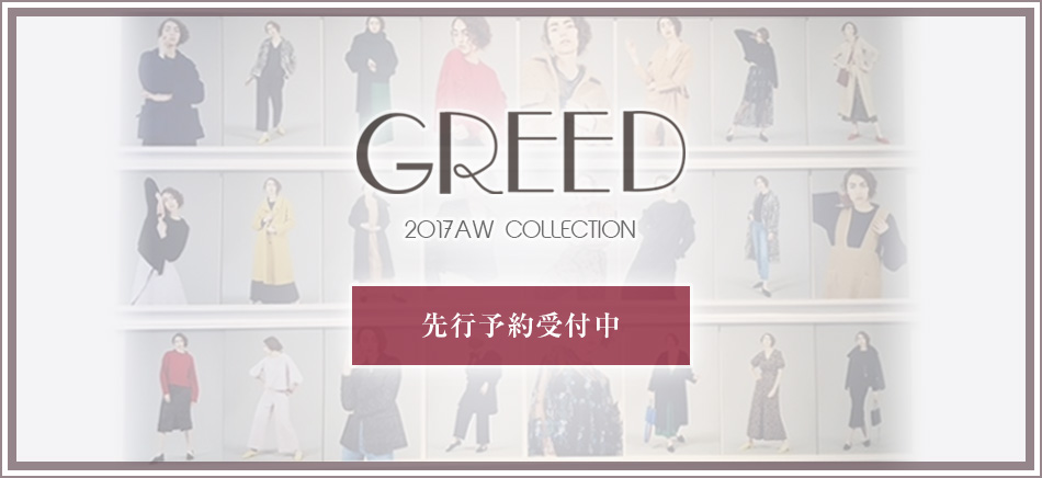 p-greed-17aw